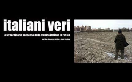 """""""ITALIANI VERI"""" VINCE IL MEID 2015"""