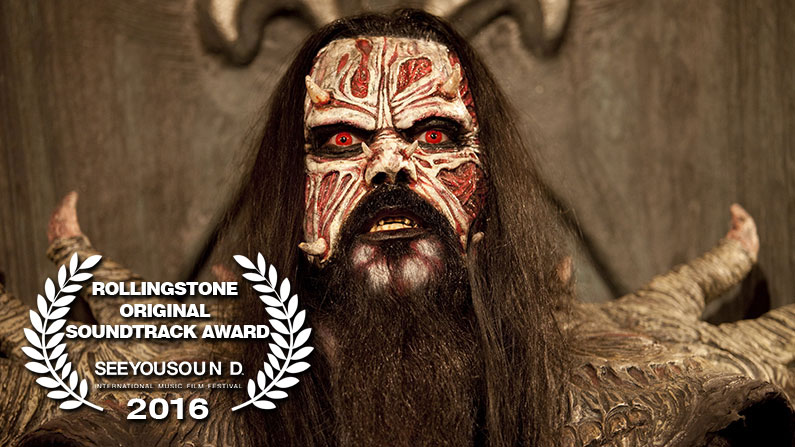 Monsterman OST award SYS 2016